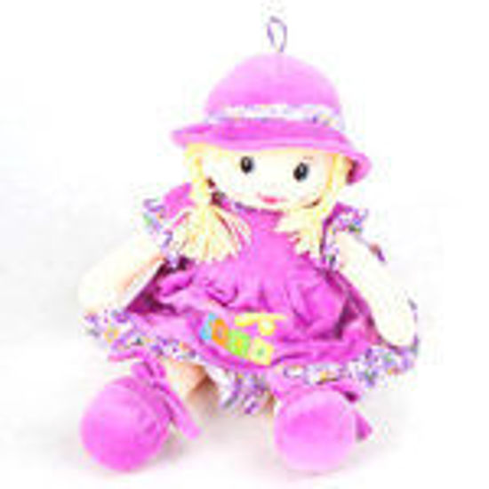 Picture of Too Cute Dolly Asst Colors 12""